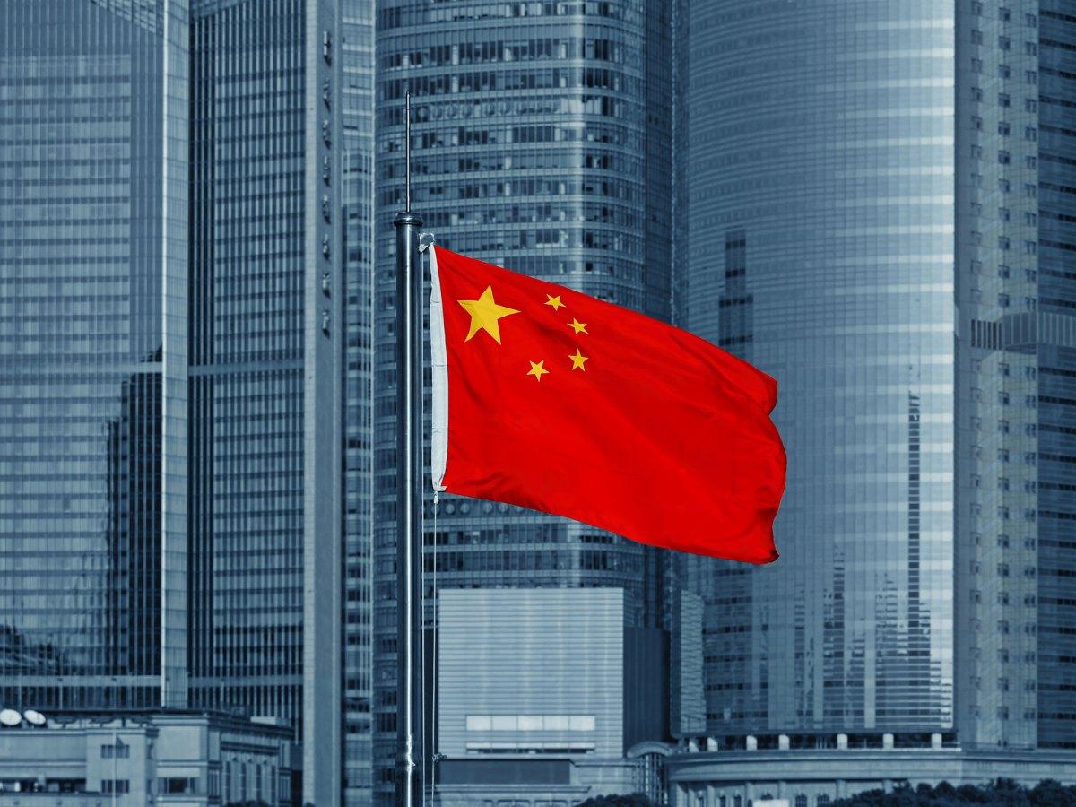 china - Китай нагрянет с аудиторской проверкой