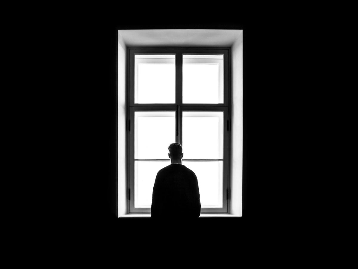 Луматеперон против биполярной депрессии