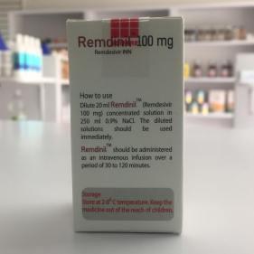 «Ремдинил» (Remdinil, ремдесивир).