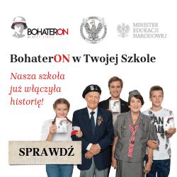 """BohaterON w Twojej Szkole banerki 250x250 - Projekt """"BohaterOn w Twojej szkole"""""""