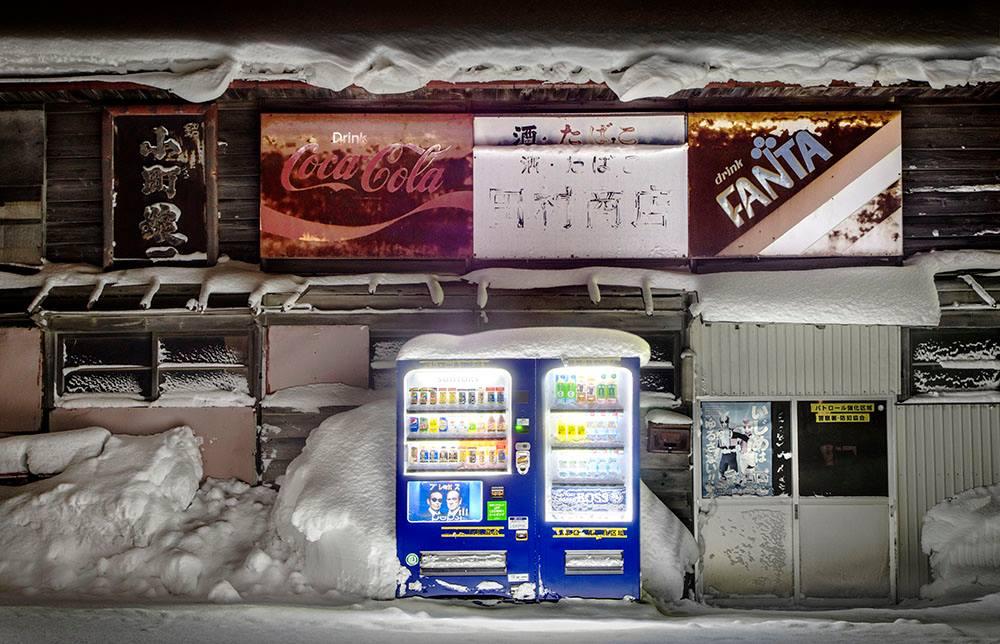 hokkaido vending machines moss and fog 8