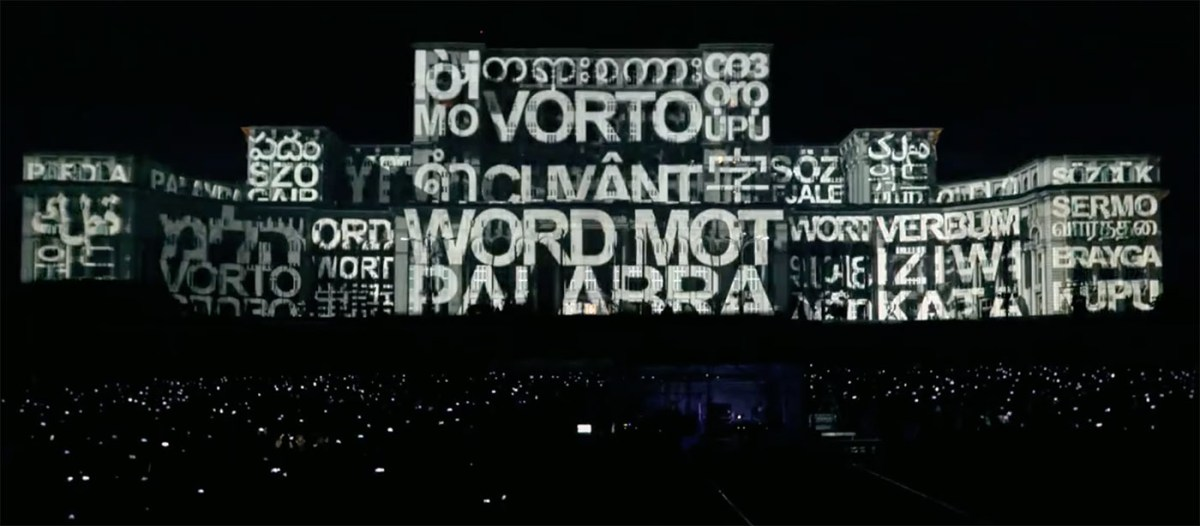 projection-mapping-moss-and-fog-2