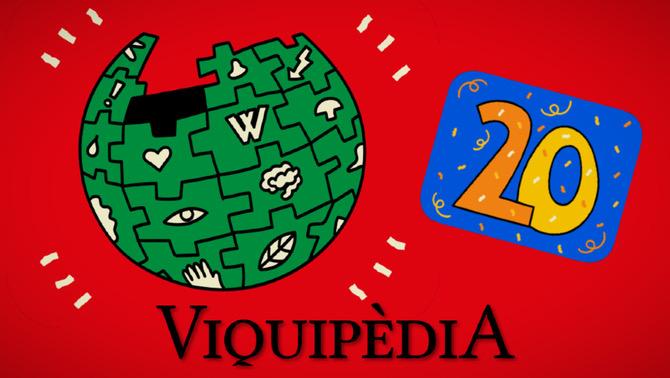 logo viquipèdia