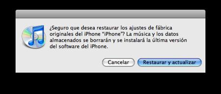 iphone manual 3