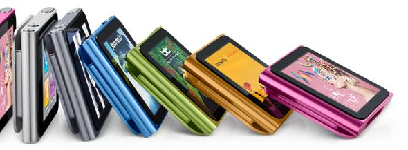 Nou iPod Nano 2010