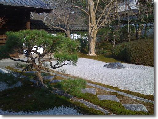 Jardins Japó