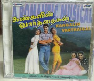 Kangalin Vaarthaigal - Audio CD - Tamil - by Ilayaraja - mossymart.com