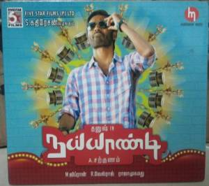 Naiyandi - Audio CD - Tamil - by M. Jibran - mossymart.com
