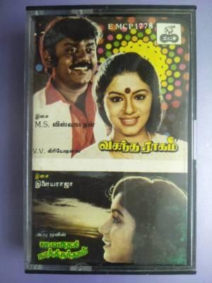 Vasantha Raagam - Vaidhegi Kaathirunthal Tamil Audio Cassette by Ilayaraaja Echo mossymart.com