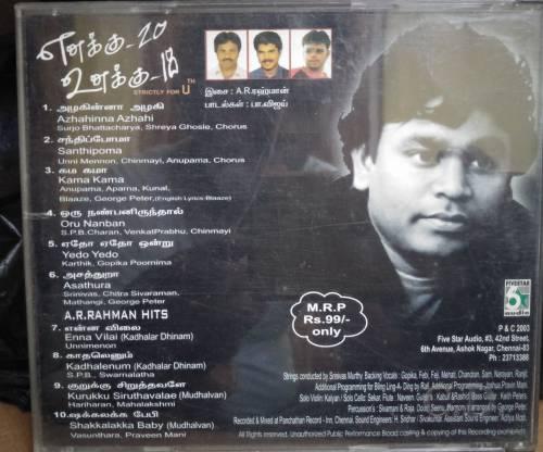 Enaku 20 Unaku 18 Tamil Audio CD By A.R. Rahman www.mossymart.com