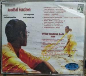 Kadhal Konden Tamil Audio CD By Yuvan Shankar Raja www.mossymart.com