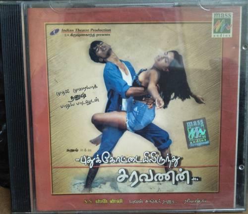 Pudhukotaiyilirunthu Saravanan Audio CD by Yuvan Shankar Raja mossymart.com