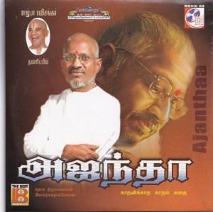 Ajantha - Tamil Audio CD by Ilayaraaja