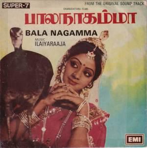 Bala Nagamma Tamil super 7 vinyl record by Ilayaraja. www.mossymart.com