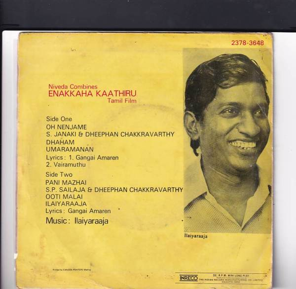 Enakkaha Kaathiru Tamil Mini LP Vinyl Record by Ilayaraja www.mossymart.com