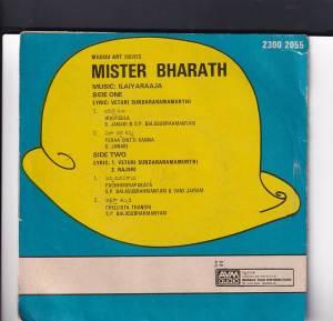 Mister Bharath Telugu 33.5RPM EP Vinyl Record by Ilayaraja www.mossymart.com