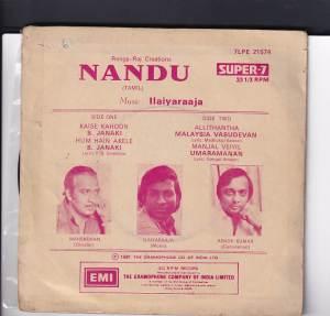 Nandu Tamil Super 7 Vinyl Record by Ilayaraja www.mossymart.com