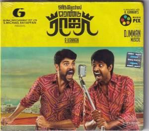 Oru Oorla Rendu Raaja - Tamil Audio CD by D. Imman www.mossymart.com S1