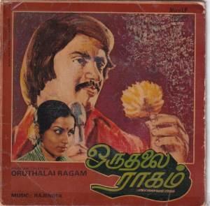 Oru Thalai ragam Mini LP vinyl record by T.Rajendar. www.mossymart.com