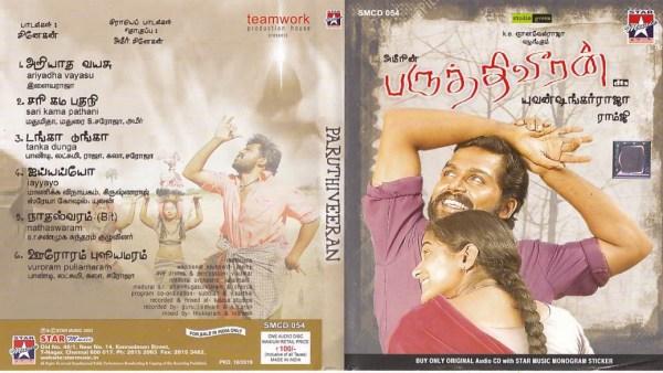 Paruthiveeran - Tamil Audio CD - by Yuvan Shankar Raja www.mossymart.com L1