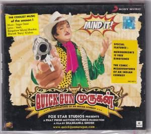 Quick Gun Murugan - Tamil Audio CD www.mossymart.com S1