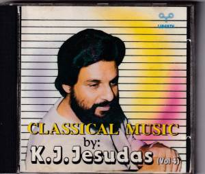 Classical Music by KJ Yesudas Vol. 4 - www.mossymart.com