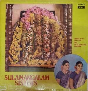 Kandha Sasti Kavacham and Kandha Guru Kavacham by Sulamangalam Sisters LP vinyl Record www.mossymart.com