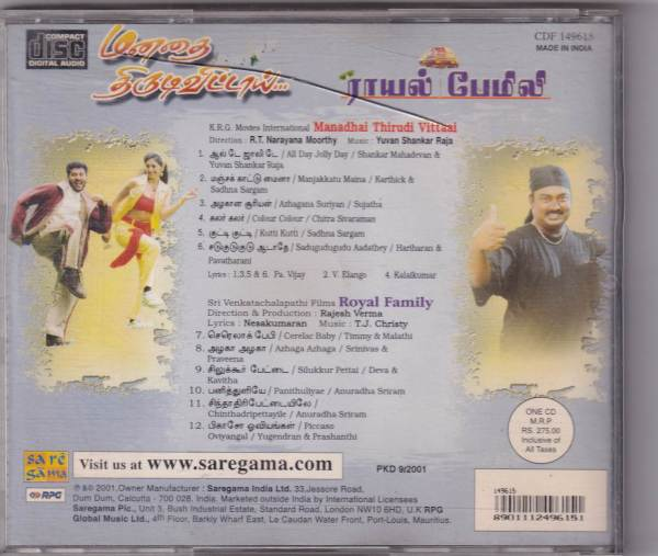Manathai Thirudivittai - Royal Family - Tamil Audio CD by Yuvan Shankar Raja