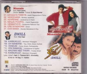 Minnaley - Dhill - Tamil Audio CD by Harris Jayaraj - www.mossymart.com