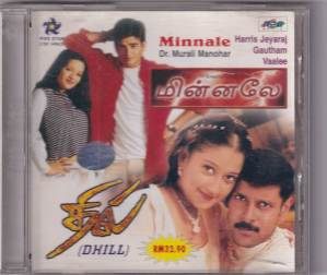 Minnaley - Dhill - Tamil Audio CD by Harris Jayaraj