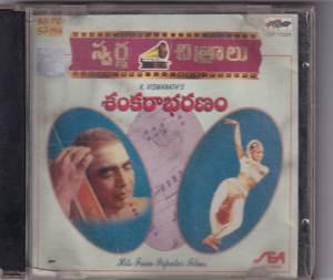 Sankarabharanam - Telugu Audio CD by Ilayaraaja - www.mossymart.com