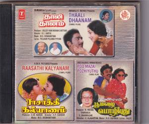 Thaali Dhaanam - Raasathi Kalyanam - Poo Mazhai Pozhiyuthu - Tamil Audio CD by R.D. Burman - MSV - www.mossymart.com (2)