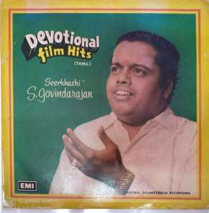 Tamil Devotional hits by Sirghzhi Govindarajan) LP vinyl Record www.mossymart.com