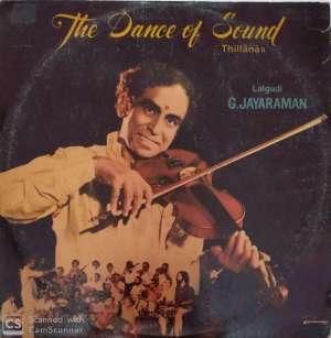 The Dance of Sound Thillanas (instrumental) by Lalgudi G.Jayaraman LP vinyl Record www.mossymart.com