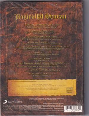 Aayirathil Oruvan - Tamil Audio CD by G.V. Prakash Kumar - www.mossymart.com