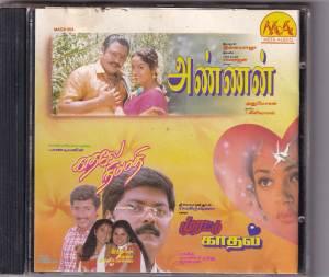 Annan - Kaadhale Nimmadhi - Murattu Kaadhal - Tamil Audio CD by Ilayaraaja & Deva - www.mossymart.com