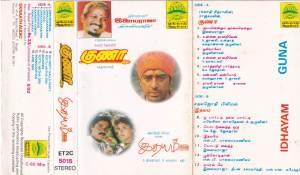 Guna - Idhayam - Tamil Audio Cassette by Ilayaraaja - www.mossymart.com
