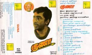 Guna - Tamil Audio Cassette by Ilayaraaja - www.mossymart.com