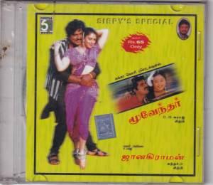 Moovendar - Janakiraman - Tamil Audio CD by Sirpi - www.mossymart.com