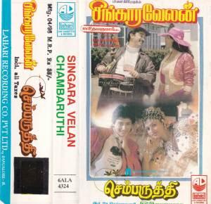Singaravelan - Sembaruthi - Tamil Audio Cassette by Ilayaraaja - www.mossymart.com
