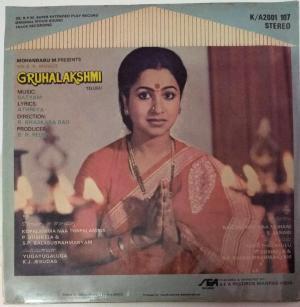 Gruhalakshmi Telugu Film EP Vinyl Record by Satyam www.mossymart.com
