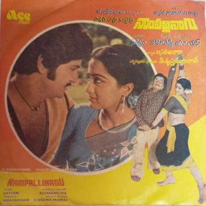 Nampalli Telugu Film EP Vinyl Record by Sathyam www.mossymart.com