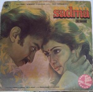 Sadma Hindi Film LP Vinyl Record by Ilayaraja www.mossymart.com