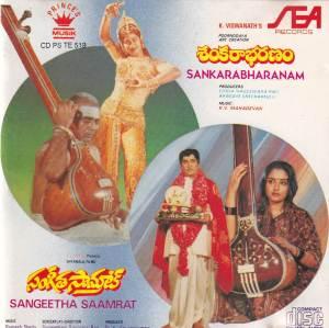 Sankarabharanam - Sangeetha Samrat - Telugu Audio CD by K.V. Mahadevan - www.mossymart.com