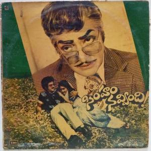 Simham Navvindi Telugu Film Lp Vinyl Record by Chakravarthy www.mosssymart.com