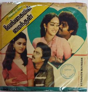 Vengaien Maidan Tamil Film Ep Vinyl record by Shankar Ganesh www.mossymart.com