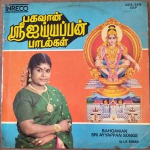 Bagawan Sri Ayyappan songs LP Vinyl Record by LR Easwari www.mossymart.com