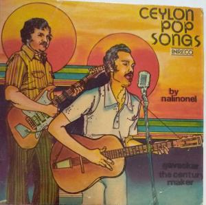 Ceylon Pop Songs EP Vinyl Record by G.Jayasekhar www.mossymart.com