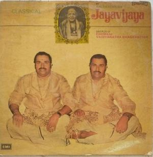 Classical LP Vinyl Record by Jayavijaya www.mossymart.com 1