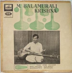 Classical songs of M Balamurali Krishna LP Vinyl Record www.mossymart.com 1